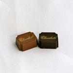 L'Elisabeth: crème au beurre vanille sur une couche de praliné aux amandes.