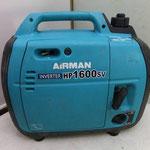 エアマン インバータ発電機買取りました。 HP1600SV
