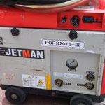 蔵王産業 高圧洗浄機  ジェットマン FCPS2016-Ⅲ
