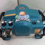 マキタ エアコンプレッサ AC4000