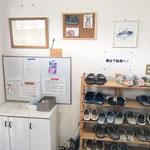靴は靴箱に入れ、スリッパ(各自で用意してもらいます)を履いて入室してもらいます。