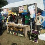 フェアトレードのコーヒー・チャイ・パウンドケーキを販売!