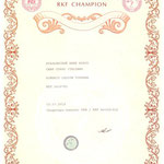 Диплом Чемпиона РКФ
