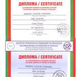 Диплом Чемпиона Болгарии, диплом Гранд Чемпиона Болгарии