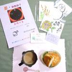 紙すき(はがき・絵手紙・ランチョンマット)