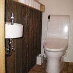 トイレ改修。