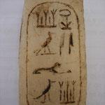Cartouche en albâtre (morceau de vase ?) à l'encre de chine au dos: XERXES, trouvaille ancienne (XIXe )