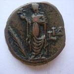 Revers: Elpis (SPES) debout à gauche, LIΔ 14e année du règne de Gallien, TB+ rare (R)