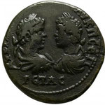 Moesia Inferior. Marcianopolis. Caracalla and Geta  (struck AD 210-211). A/ AY K M AY ANTΩNINOC AY K Π CEΠ ΓETAC