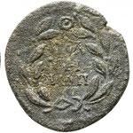 Revers: légende dans une couronne / ΠΕΛ/ TH/ NΩΝ,, TTB, Savoca coins 25 août 2018 n°950