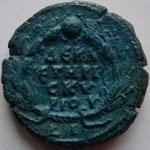 Revers: ΔEKA ETHΡI CKV ΠIOV ('Decennalia de l' Empereur') / LI (année 10), pr TTB, très rare