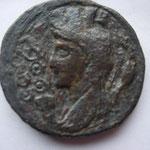 Revers: COL HEL buste de la Tyché à droite, face à elle une enseigne militaire, rare, TB+