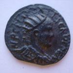moyen bronze, Lyaonie : ICONIVM 5.55 g, Avers: IMP C P LIC GALLIENUS P F A