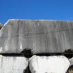 Osmanische Zusätze an der Außenwand des Buleuterions