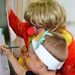 """конкурс """"Гороховый"""""""
