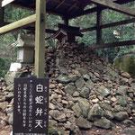 石がすごい