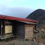 峰の茶屋(避難小屋)
