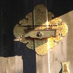 これは、水戸黄門の家紋