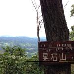 晃石山から皇海山や日光連山が見えるはずなんですが・・・