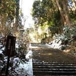 太平山神社直下の階段