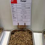 トンガの豆