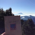 紅葉ブレンドと富士山