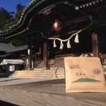 筑波山神社をバックにパチリ!