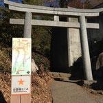 白雲橋コースのスタート地点