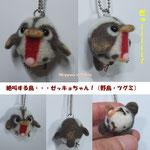 絶叫する鳥(つぐみ)ゼッキョちゃん!!ぎゃーーーーー!!!w