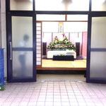 小林斎場 小式場