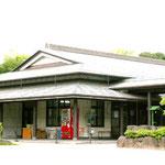 大和郡山清浄会館