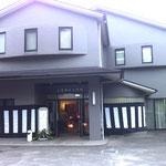 上田原区公民館