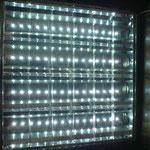 Растовый светильник на светодиодах