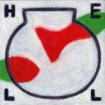 hell 3
