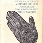 five eyes (moroccan authors translation paul bowles