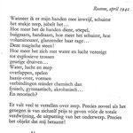 francis ponge - zeep 1e blz.