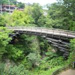 大月 猿橋