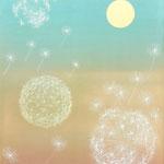 ≪彼方へー太陽ー≫2018年 SM