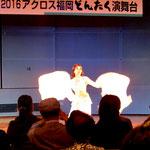 【シェヘラザード どんたく アクロス円形ステージ】Yukari(ユカリ) solo1