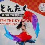 【シェヘラザード どんたく 岩田屋ステージ】reika(レイカ) yukari(ユカリ) ファンベール4