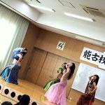 【能古島文化祭】天神クラス,木の葉クラス,Aool Tani Eh,1