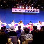【シェヘラザード どんたく アクロス円形ステージ】reika(レイカ) yukari(ユカリ) ファンベール1