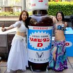 【シェヘラザード どんたく岩田屋ステージ 】リポD