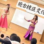 【能古島文化祭】岩田屋クラス,Haklak Rahtak,2