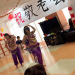 【有料老人ホーム 鞍手】Zills 十字屋Culture火曜 1
