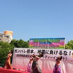 【シェヘラザード グローバルビレッジ】天神クラス Baladi3