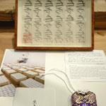 鈴木貴博  「生きろ美術館」  お守りの形をした小さな美術館