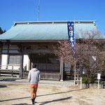 神道天行居 日本神社