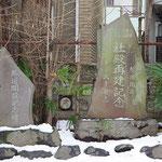 社殿再建記念碑  [昧和 29 年(1954 年)] 参道開設記念碑  [昧和 27 年(1952 年)]