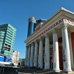 The capital of Mongolia, Ulaanbaatar is situated 1350 above sea level. It is surrounded by scenic mountains. Without any doubt it is Mongolia's political, administrative and economical center dwarfing any city in size and importance.